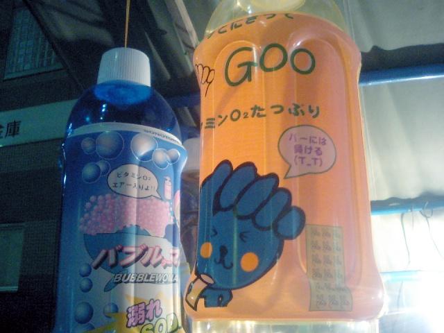 Image:20070811Hakaichi.jpg
